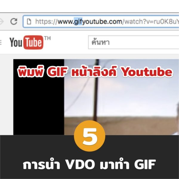 7-tips-youtube-hack-5