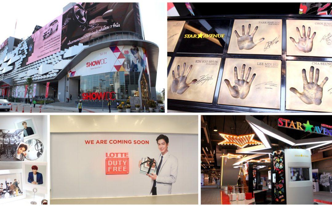 รีวิว Show DC ห้างใหม่พร้อม Lotte Duty Free, ร้านจากค่าย YG Entertainment เหมือนยกเกาหลีมาอยู่ไทย !!