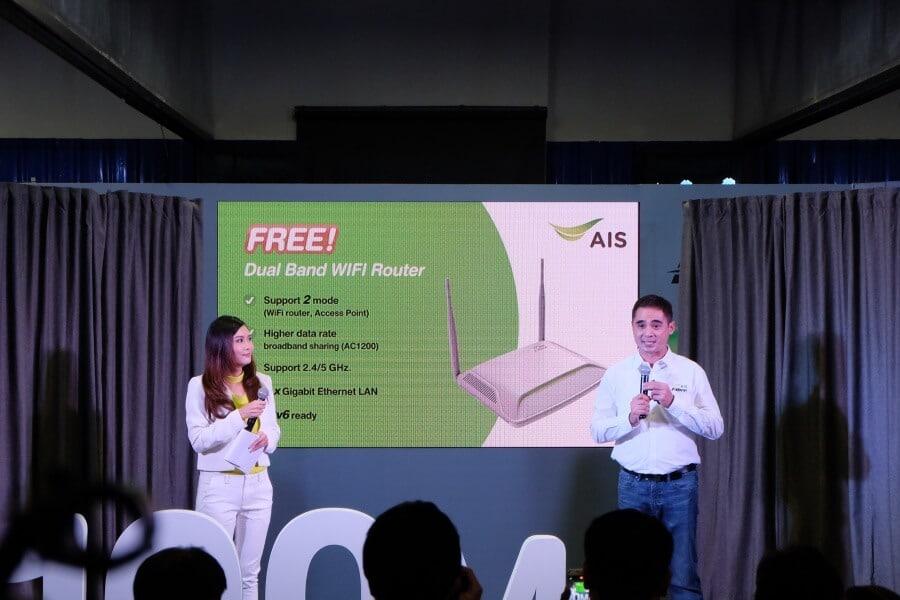 ais-fibre-100-mbps-990-bath-13
