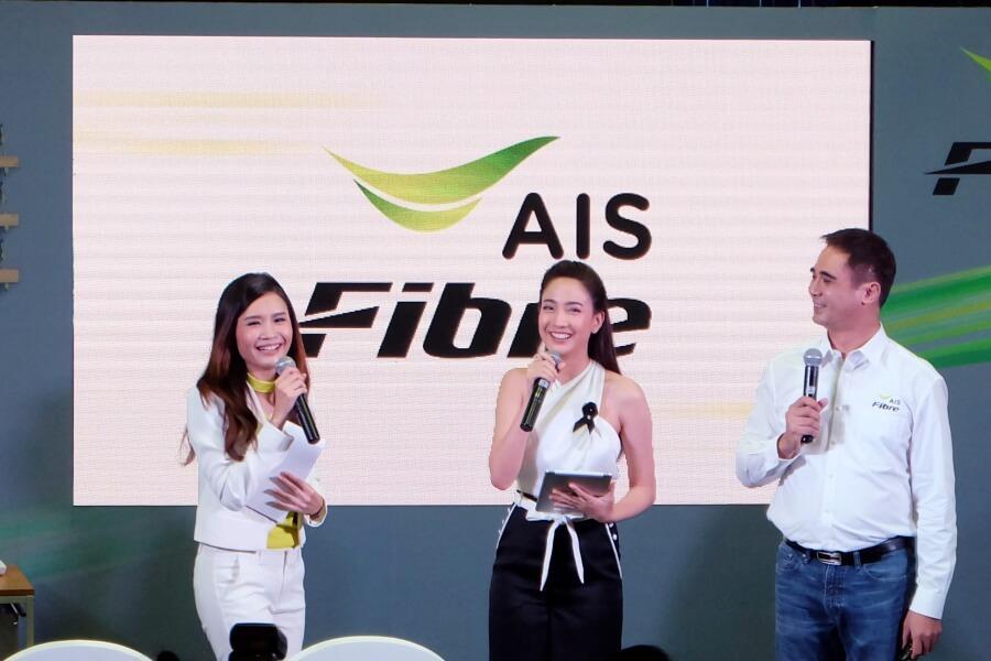 ais-fibre-100-mbps-990-bath-18