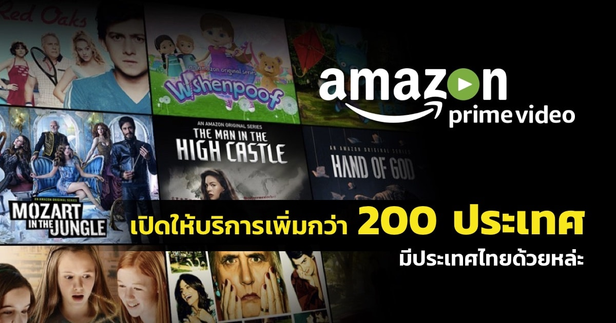 amazon-prime-video-now-available-in-more-than-200-countries-featured
