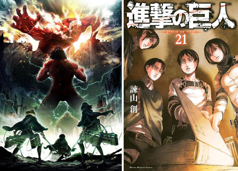 attack-on-titan-2-anime