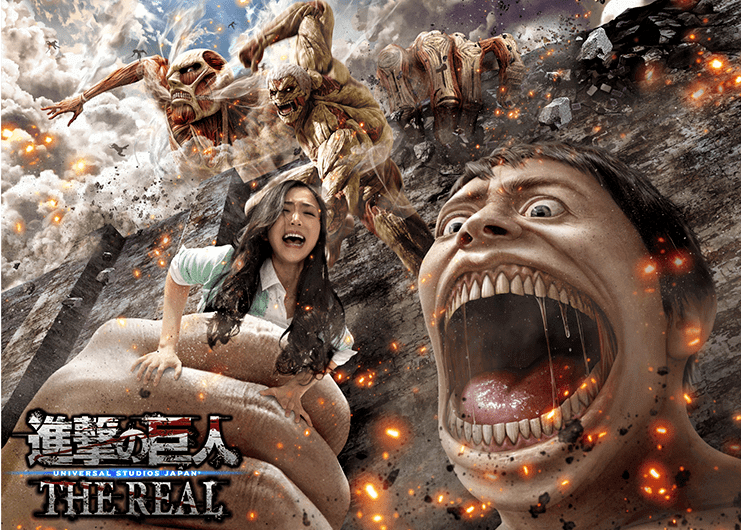 attack-on-titan-real-4d