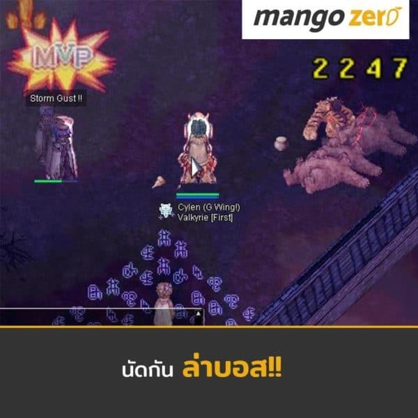 boss-hunting-ro-online