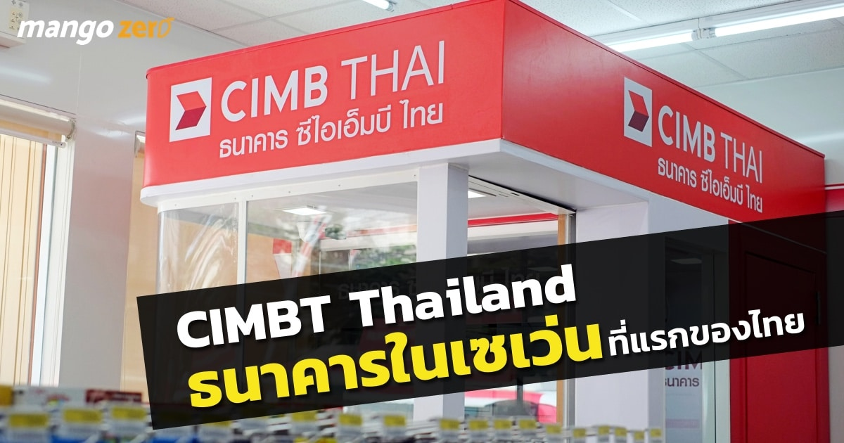 cimbt-brunch-in-7-eleven-featured