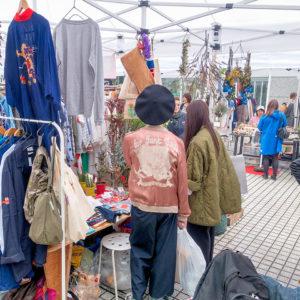 เดิน Flea Market