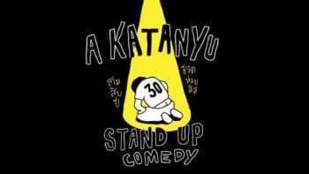 Stand Up Comedy ครั้งแรกของ