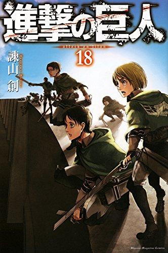 manga-attack-titan