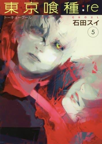 manga-tokyo-re