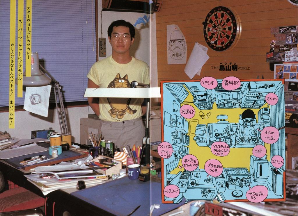 mangaka-desk-toriyam-akir