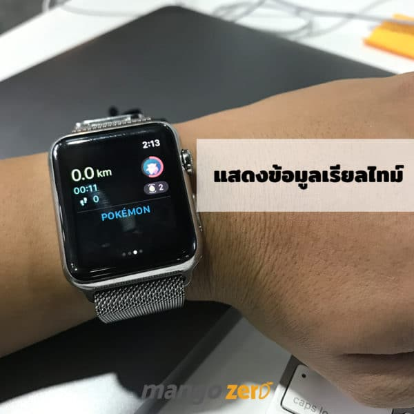 review-pokomon-go-on-apple-watch-3