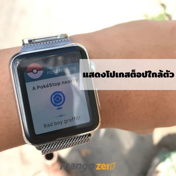 review-pokomon-go-on-apple-watch-5