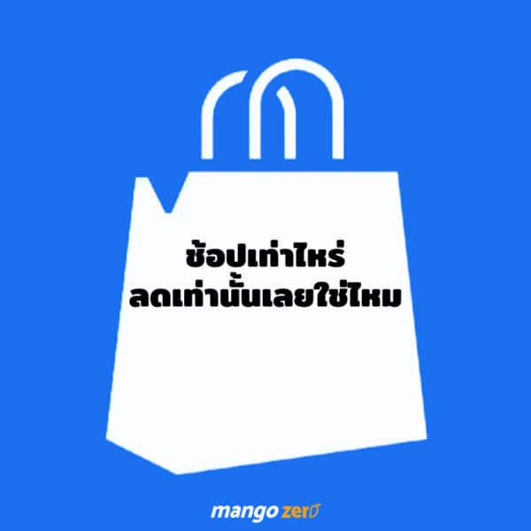 shopping-save-country-1