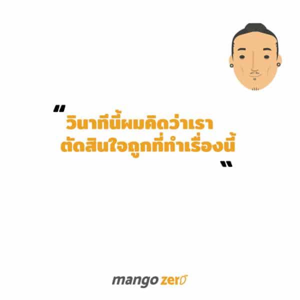 toon-quote-1