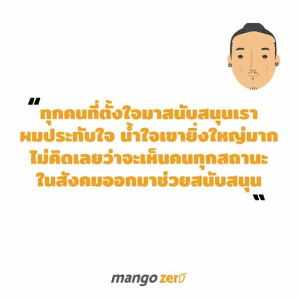 toon-quote-3