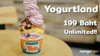 โปรโมชั่น Yogurtland กดได้ไม่อั้นในราคา 199-. กลับมาแล้ว!!