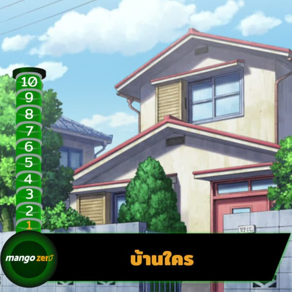 10-place-in-your-memery-nobita-house
