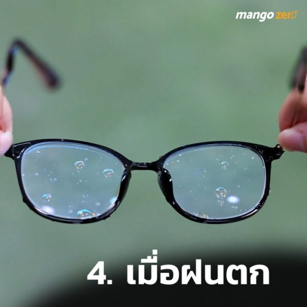 10-situation-for-people-wearing-glasses-4