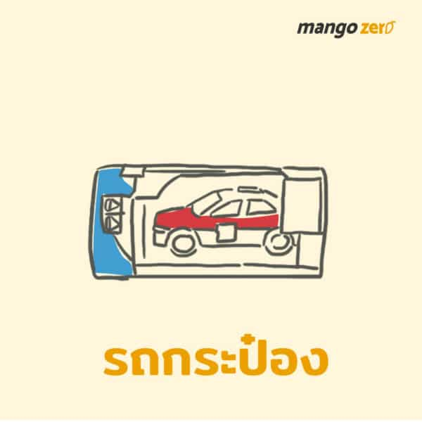 15-toy-when-you-was-young-rdio-control-car