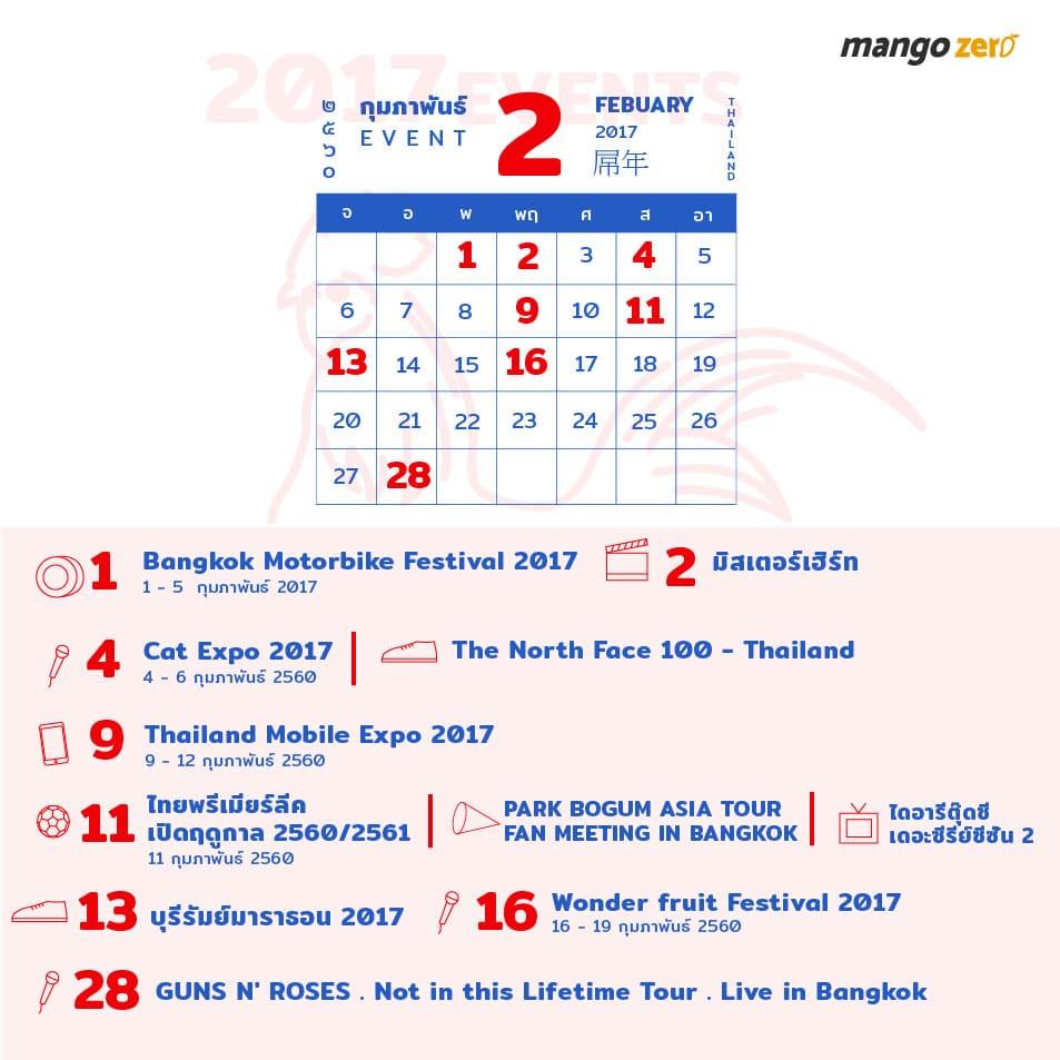 2017-50-events-calendar-02