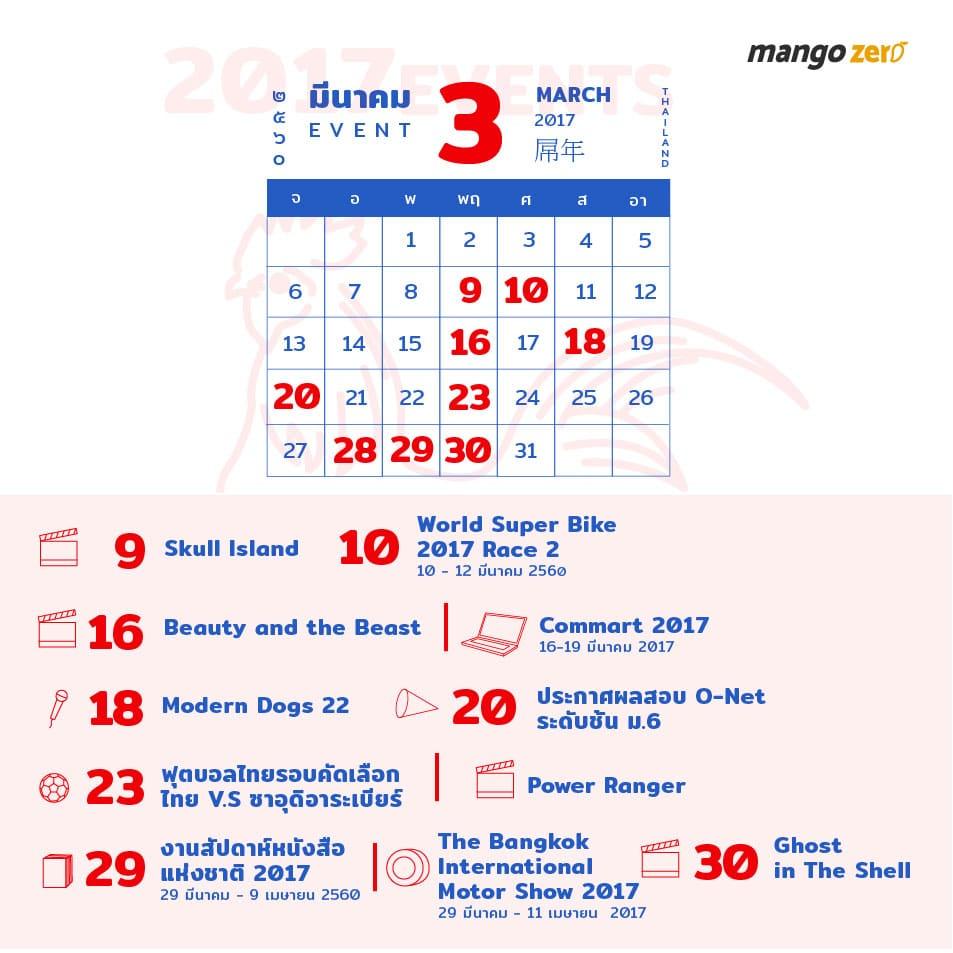2017-50-events-calendar-03