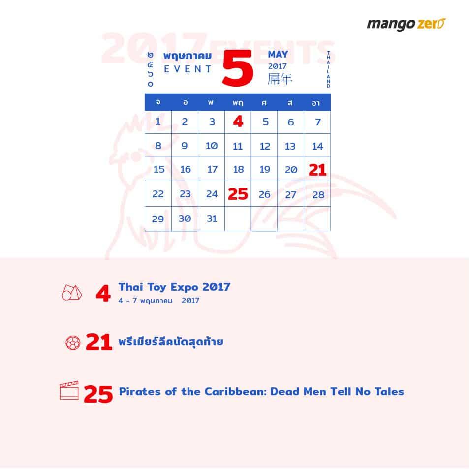 2017-50-events-calendar-05