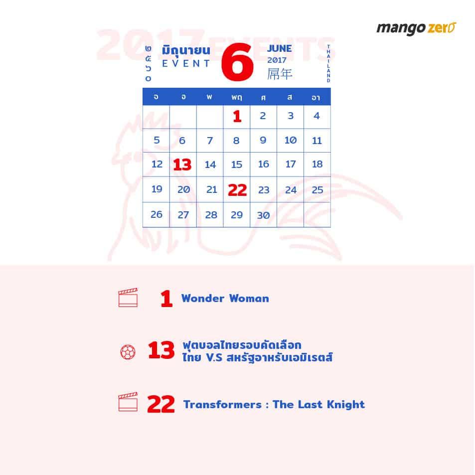 2017-50-events-calendar-06