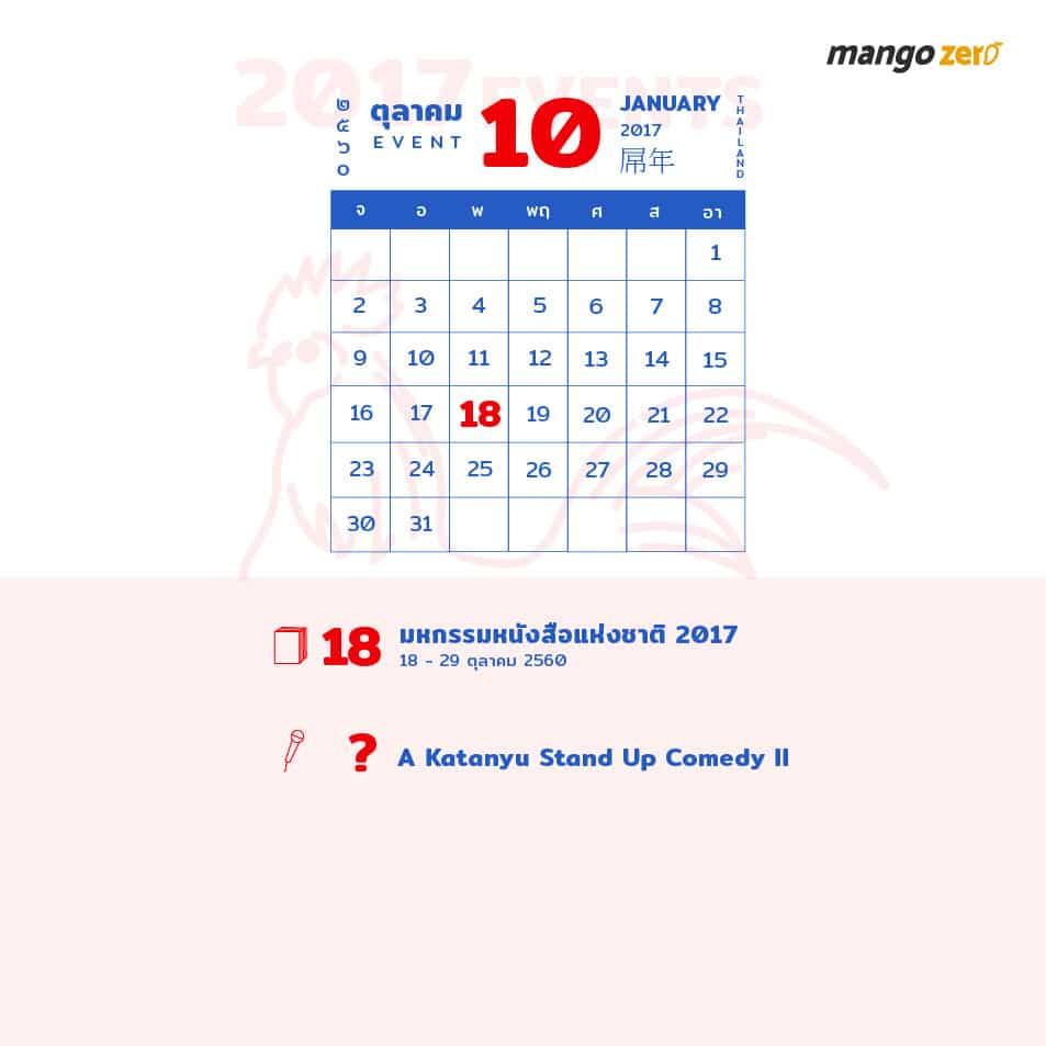 2017-50-events-calendar-10