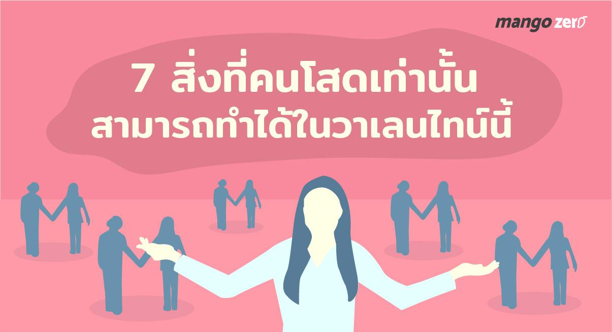 31jan-15web