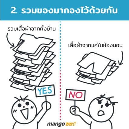 5-tips-to-organize-your-home-using-the-konmari-method-2