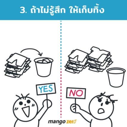 5-tips-to-organize-your-home-using-the-konmari-method-3
