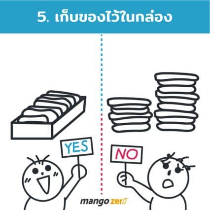 5-tips-to-organize-your-home-using-the-konmari-method-5