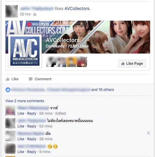 av-collectors