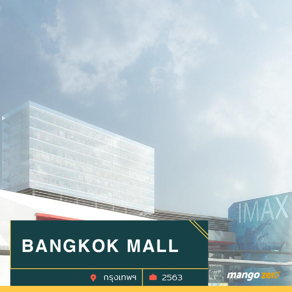 bangkok-mall