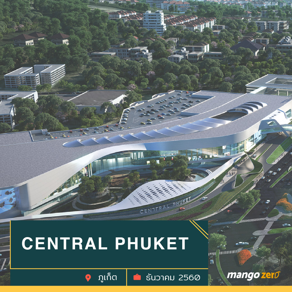 central-phuket