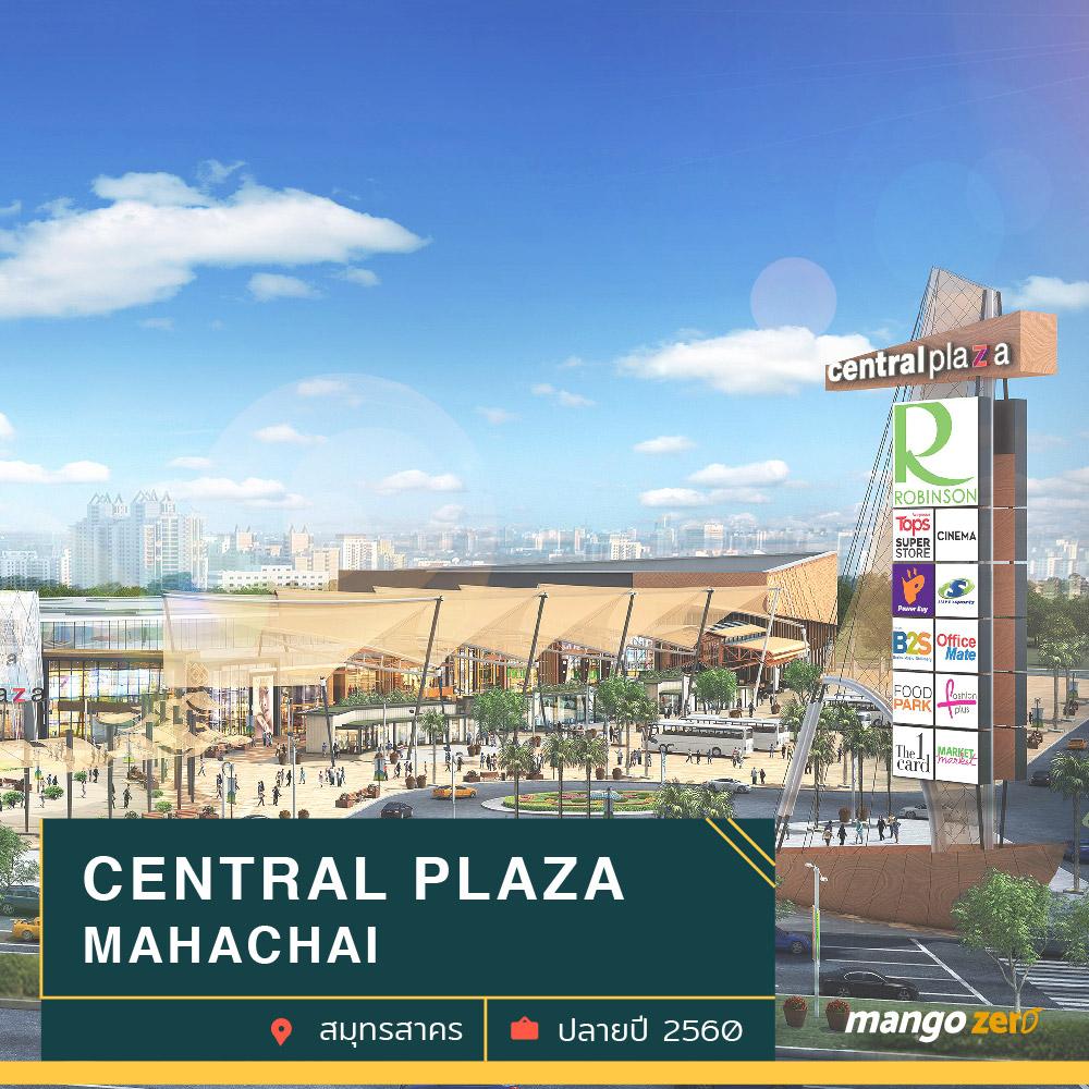 central-plaza-mahachai