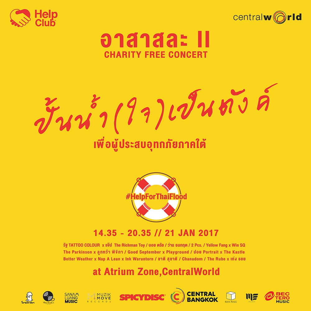 charity-free-concert-help-for-thai-flood-1