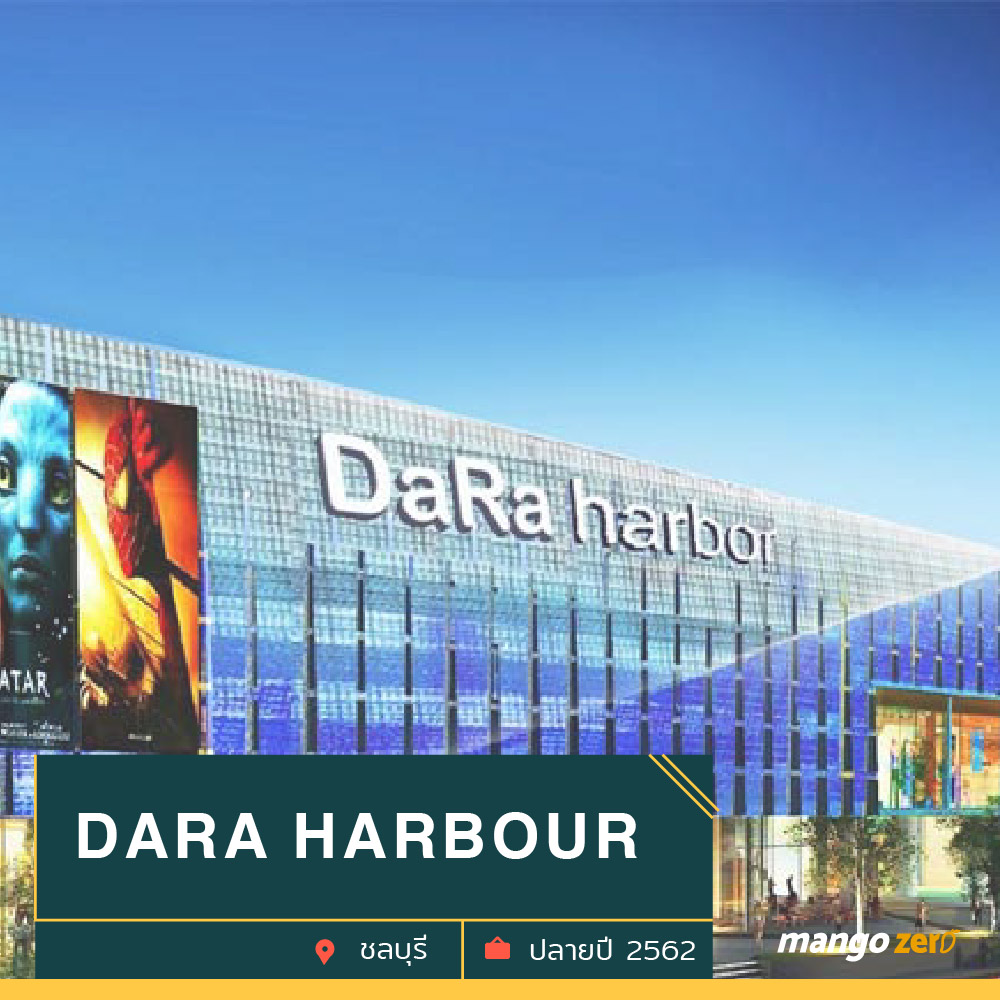dara-harbour