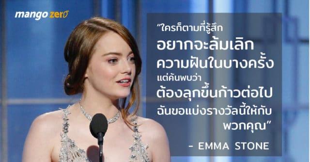 emma-stone-wins-best-actress-for-la-la-land-at-2017-golden-globes-feature