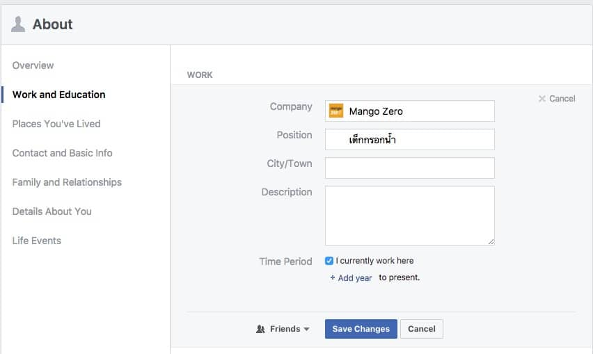how-to-settings -privacy-custom-on-facebook-post-9