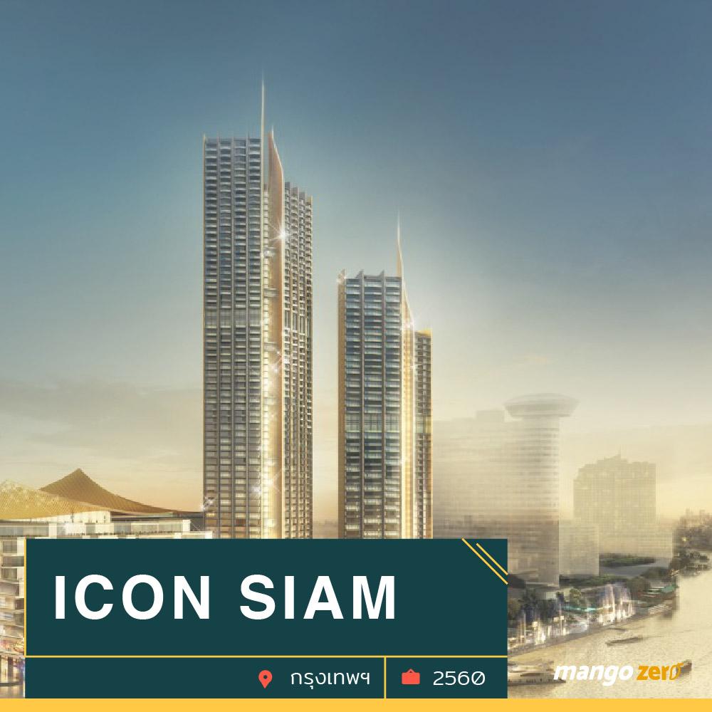 icon-siam