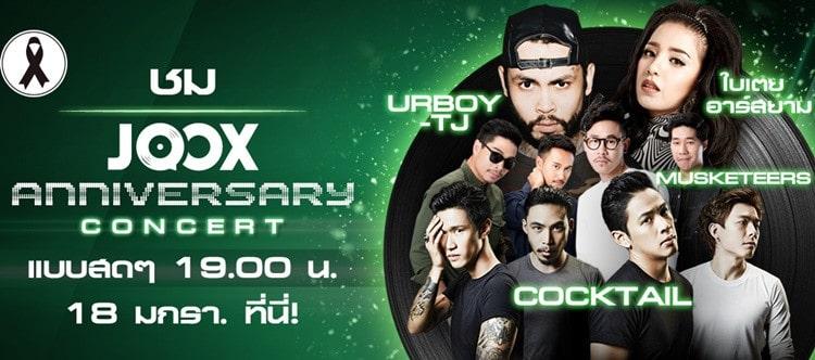 joox-thailand-first-live-concert-5