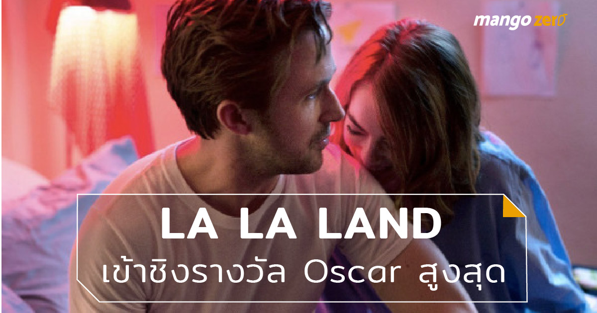 la-la-land-got-the-most-oscar-nominations-feature-2