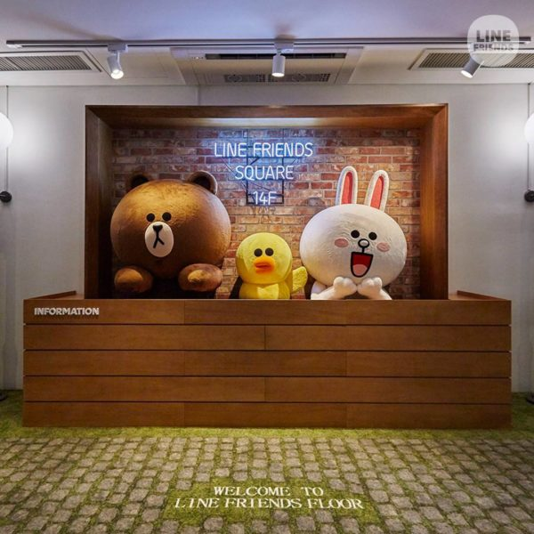 line-friends-hotel-seoul-golden-tulip-9