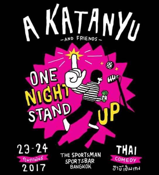 one-night-stand-up-poster