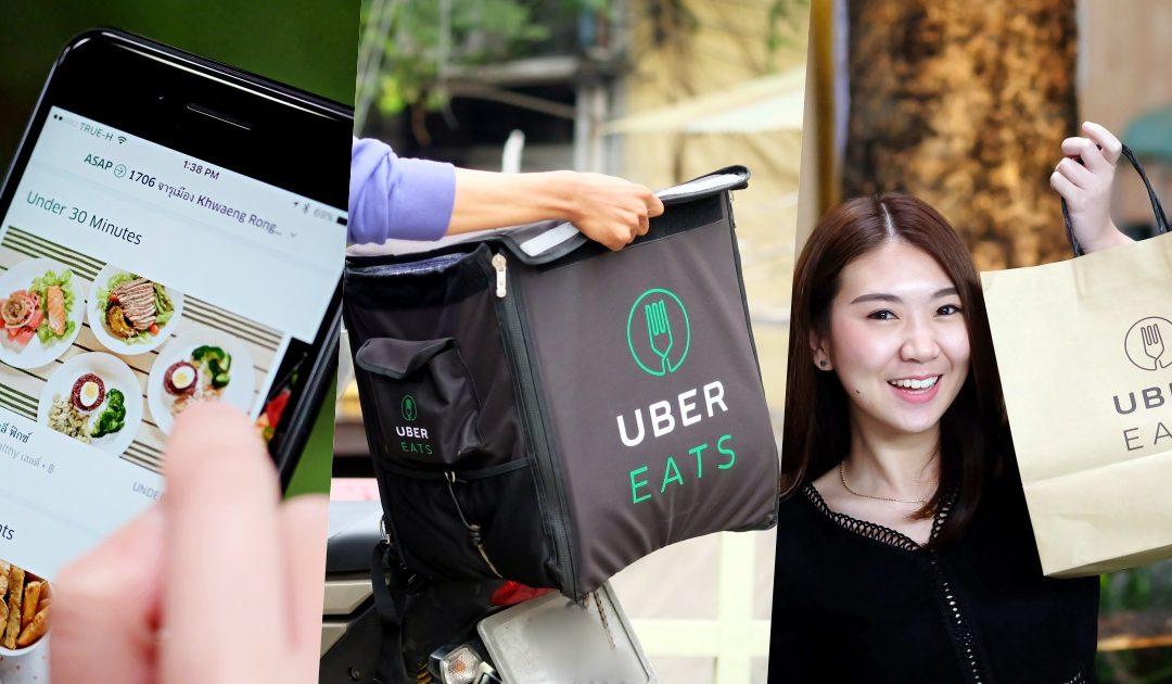 รีวิว UberEATS แอพสั่งอาหารออนไลน์จาก Uber ผ่านประสบการณ์ใช้งานจริง