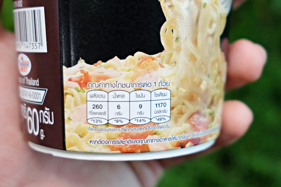 review-mama-carbonara-cheese-seasonal-menu-limited-edition-12
