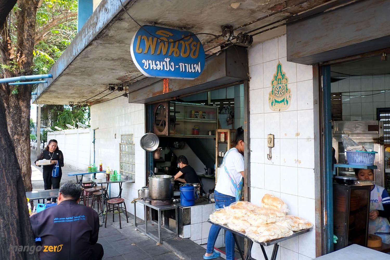 review-plern-chai-bakery-7