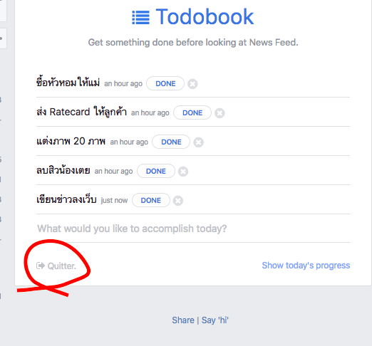 review-todobook-chrome-extension-productivity-4
