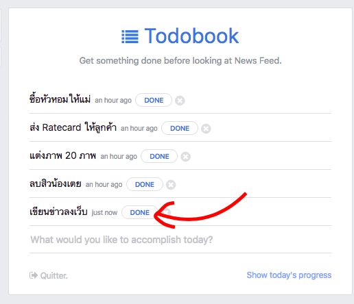 review-todobook-chrome-extension-productivity-7